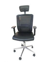 Trend Mesh Office Chair (Black)