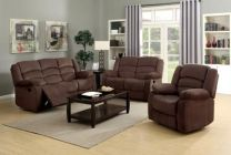MARIA FABRIC RECLINER SOFA (Dark Brown)