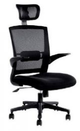 CAPTAIN MESH OFFICE CHAIR