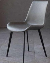 Hanoi Chair