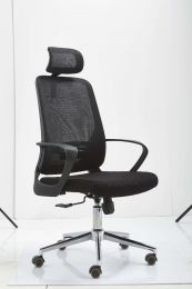 Lima High Back Mesh Office Chair