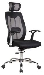 INFINITY MESH OFFICE CHAIR