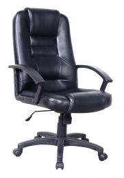 Hugo High Back Office Chair