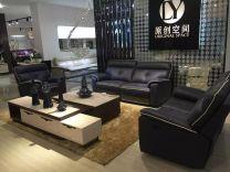 Oscar Leather Recliner Sofa Set