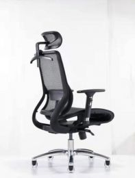 Iconic High Back Mesh Office Chair