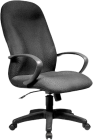 GALA HIGH BACK OFFICE CHAIR