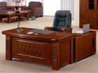 Dark Brown Executive Desk